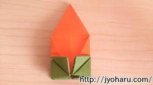 B 柿の折り方_html_5734edd8