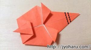 B すずめの折り方_html_52fe0cd