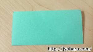 B 獅子舞の折り方_html_701459ca