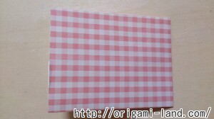 B リボンの便箋の折り方_html_m36d3e541