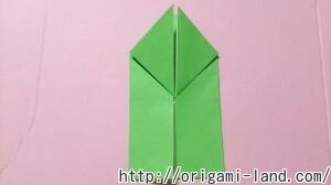 B ハートの便箋の折り方_html_m1390005a