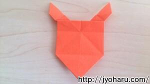 B トナカイの折り方_html_m5e4a20bf