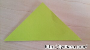 B お化けの折り方_html_m62bf0c6b