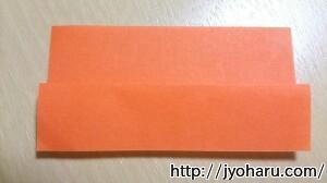 B ツバキの折り方_html_m415d25d6