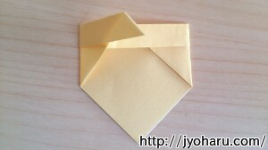 B トナカイの折り方_html_m6e9c6370
