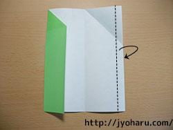 B 箸袋_html_96c6734