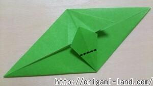 B ハチの折り方_html_m28a51014