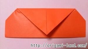 B ハートの便箋の折り方_html_309dc8a0