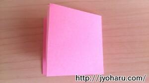 B コマの折り方_html_m6cdd569d