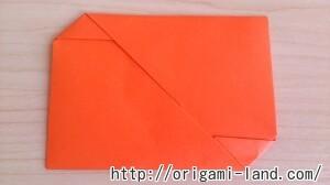 B お手紙(便せん)の折り方_html_2793c997