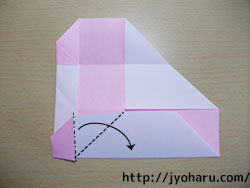 B 箸袋_html_m35bd8f74