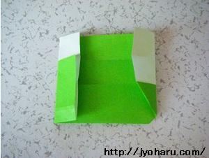 B カード入れ_html_m71403ccc