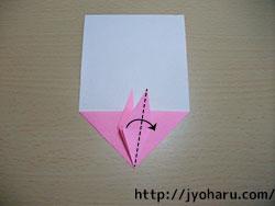 B 花包み_html_2b77fa88
