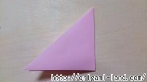 B 化粧品の折り方_html_3b070494