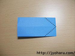 B ゆびわ_html_m3d43e245
