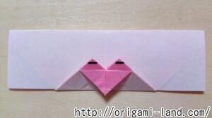 B とけいの折り方_html_mb738001