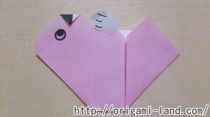 B ラッコの折り方_html_m1af2be72