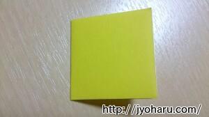 B ツバキの折り方_html_26d7af12