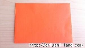 B お手紙(便せん)の折り方_html_m4c6c8a57