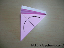 B 扇鶴_html_m29ae7f56