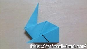 B 白鳥の折り方_html_10adbf96