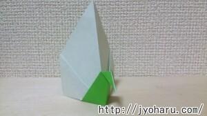 B クジャクの折り方_html_m7cf9a509