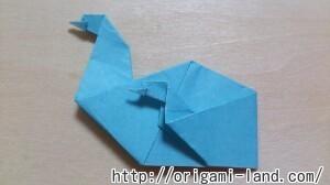 B 白鳥の折り方_html_m5d62fdd7