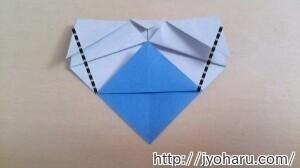 B しろくまの折り方_html_m5c199a4b