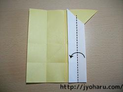 B 扇鶴_html_f4bf11e