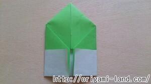 B きのこの折り方_html_m15494b61