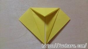 B 小鳥の折り方_html_5ca83876