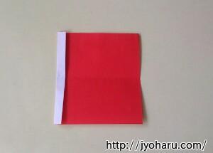 B 折り紙で遊ぼう!長靴の簡単な折り方_html_m495a9cae