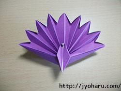 B 寿鶴_html_m6f6c7210