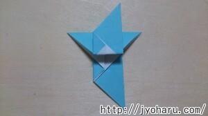 B 小鳥の折り方_html_m4a344341