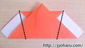 B みかんの折り方_html_7d3e5114