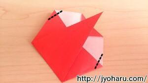 B りんごの折り方_html_m55c04096
