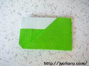 B カード入れ_html_mda2dbfa