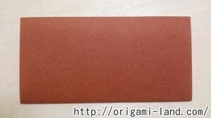 B ラッコの折り方_html_125ffbc8