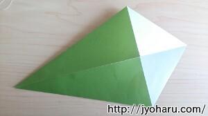 B みのむしの折り方_html_2c7f90d3