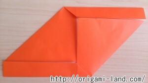 B お手紙(便せん)の折り方_html_68f4a011