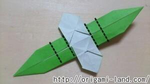B ハチの折り方_html_m6d1b780a