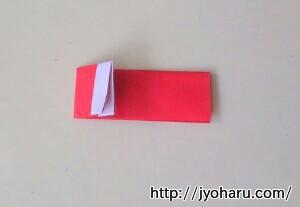 B 折り紙で遊ぼう!長靴の簡単な折り方_html_m2da573eb