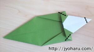 B みのむしの折り方_html_59766da7
