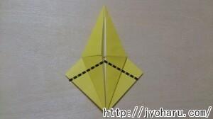 B 小鳥の折り方_html_m69157930