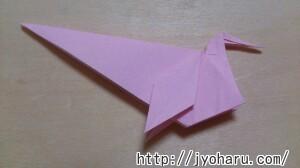 B クジャクの折り方_html_6a952ddb