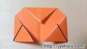 B すずめの折り方_html_a13b284