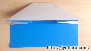 B パトロールカーの折り方_html_61df9b48