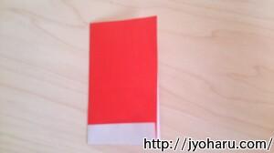 B スイカの折り方_html_m35e145e2