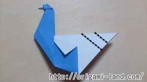 B 白鳥の折り方_html_m78ee6192