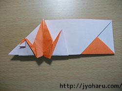 B 箸袋_html_m73a366e3